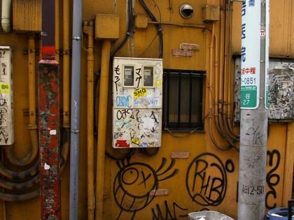 André Saraiva – Graffiti Shibuya, Japan