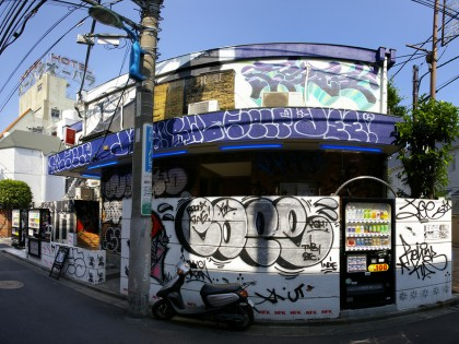 Cope2 – Graffiti in Japan 2007