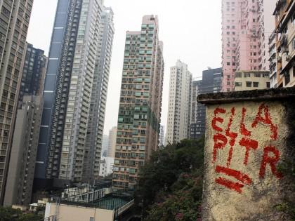 Ella & Pitr – Hong Kong 2014