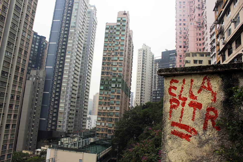 Ella-&-Pitr-Hong-Kong-graffiti-street-art-ubrain-les-papiers-peintres-china-2014_1-web