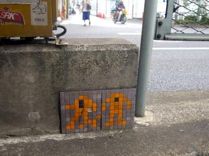 Invader – Invasion Tokyo Japan 1999