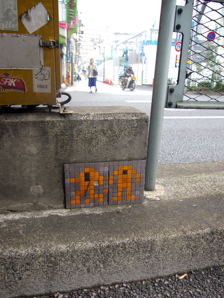space-invader-Date-of-invasion-1999-web