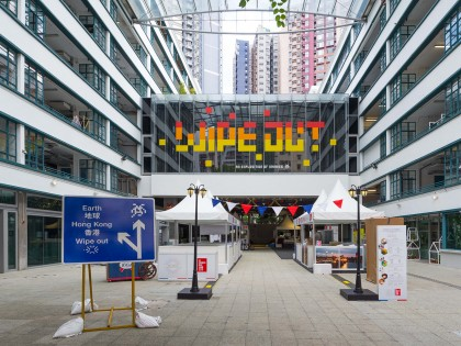 Invader – Wipe out à la Hoca Foundation • Hong Kong