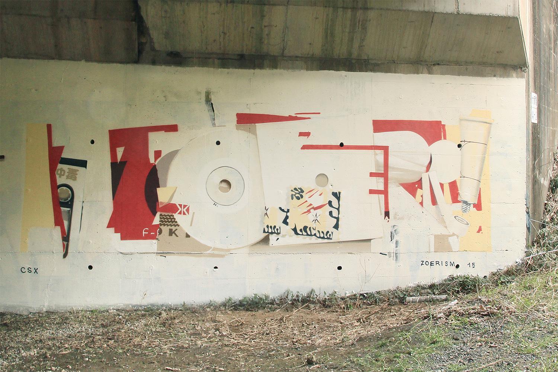 zoer_velvet_csx_etat_limite_graffiti_geisai_project_japan_takashi_murakami_takumi_22