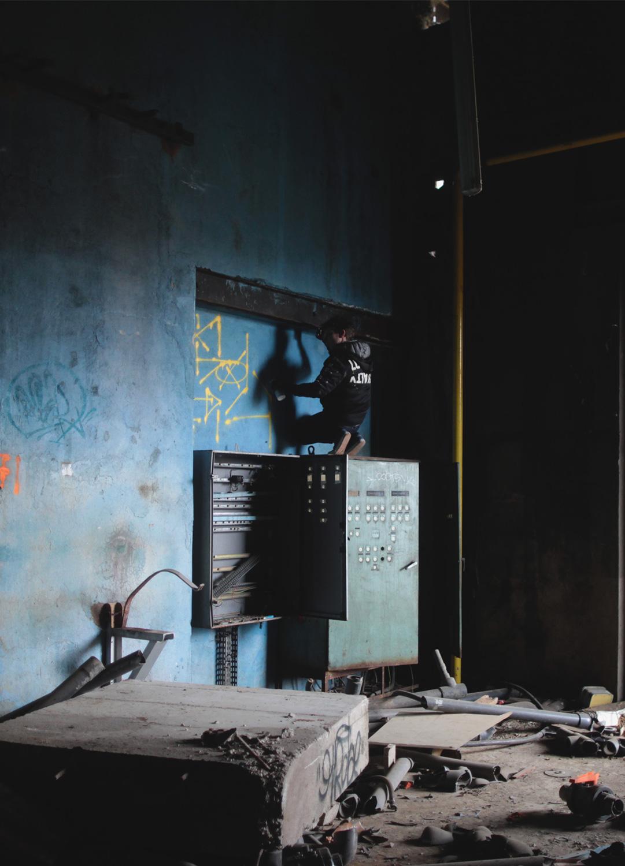 Session peinture avec lek sowat usine d saffect e for Usine desaffectee exterieur