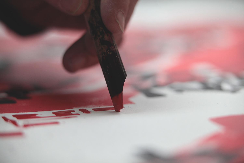lek_sowat_paper_trail_lithographie_DMV_da_mental_vaporz_stone_film_urdla_graffiti_print_fine_art_paris_soldart_traditional_culture_calame_calligraphy_edition_royx_nicolas_royol_XV