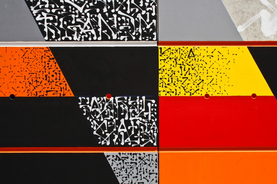 Lek-Sowat-DMV-da-mental-vaporz-graffiti-soldart-montana-bombe-spray-evry-paris-mur-peinture-nicolas-gzeley-5