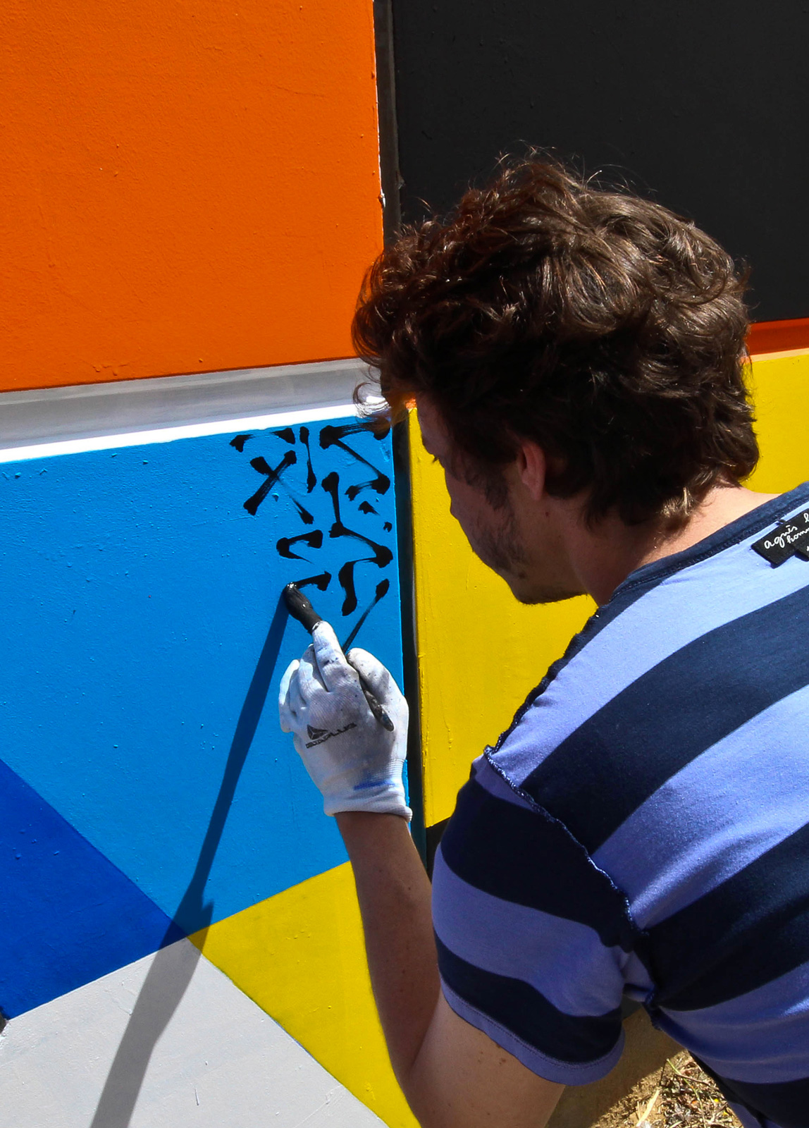 Lek-Sowat-DMV-da-mental-vaporz-graffiti-soldart-montana-bombe-spray-evry-paris-mur-peinture-nicolas-gzeley-6