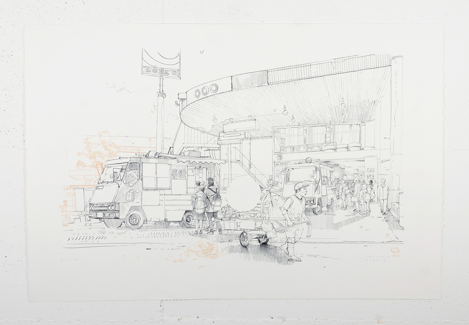 zoer_velvet_street_food_lithographie_CSX_stone_lithograph_urdla_graffiti_process_zoerism_soldart_edition_royx_nicolas_royol_56