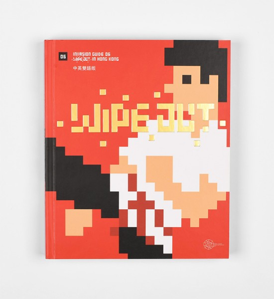 """This book presents the invasions in Hong-Kong and exhibition at the HOCA Foundation by Invader. Entitled """"Wipeout in Hong Kong"""", it is 316 pages, it was published in 2015. Format : 9,7 x 8,2 inches (24,8 x 21 cm). Texts in English and French."""