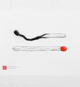 Ella-Pitr-anamorphosis-Serigraphie-Art-edition-2