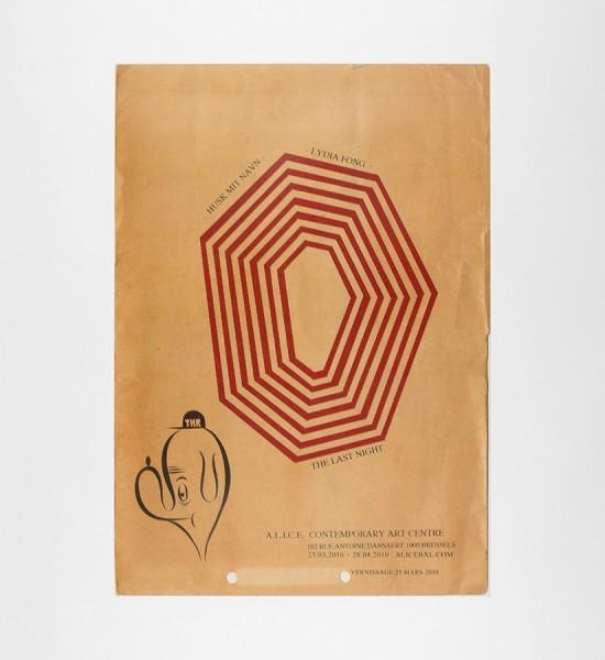 barry-mcgee-huskmitnavn-the-last-night-exhibition-poster-artwork-art-offset-print-2010