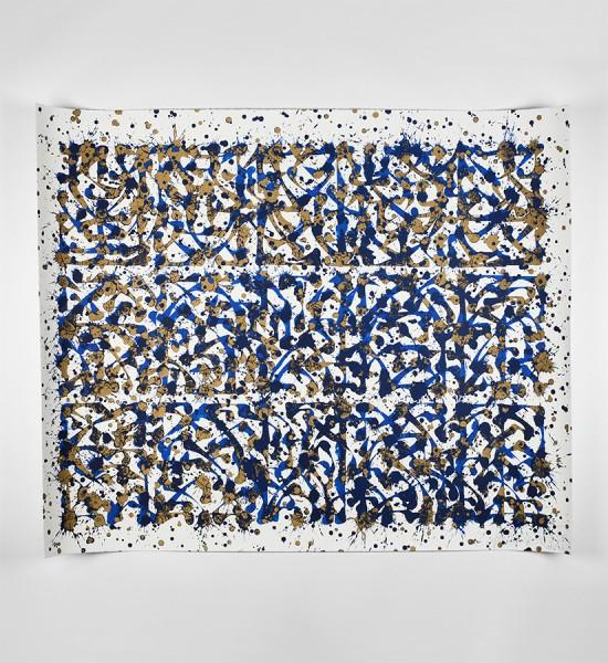 sowat-mathieu-kendrick-blue-velvet-gold-edition-artwork-art-aluminography-print-2018-edition-60
