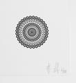 Tom-Gilmour-spirit and wisdom print-Art-Tattoo