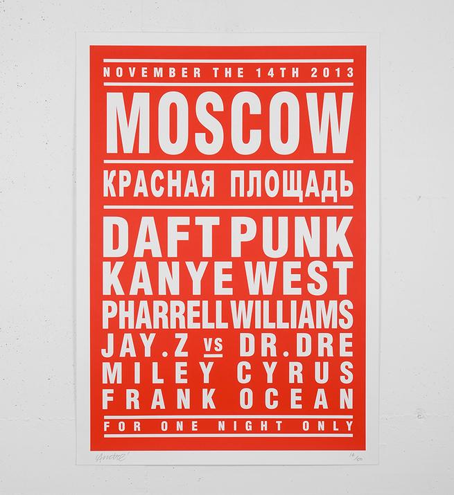 Dream Concert Poster 9